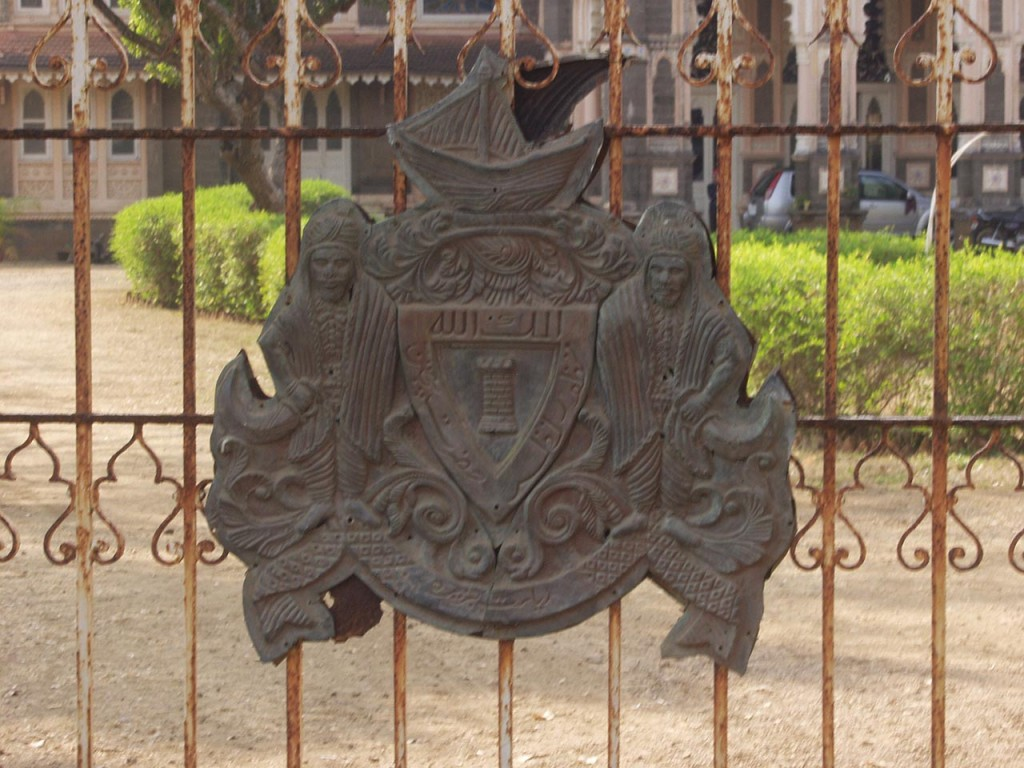 The seal at the gate of the palace of the erstwhile Siddi Nawab