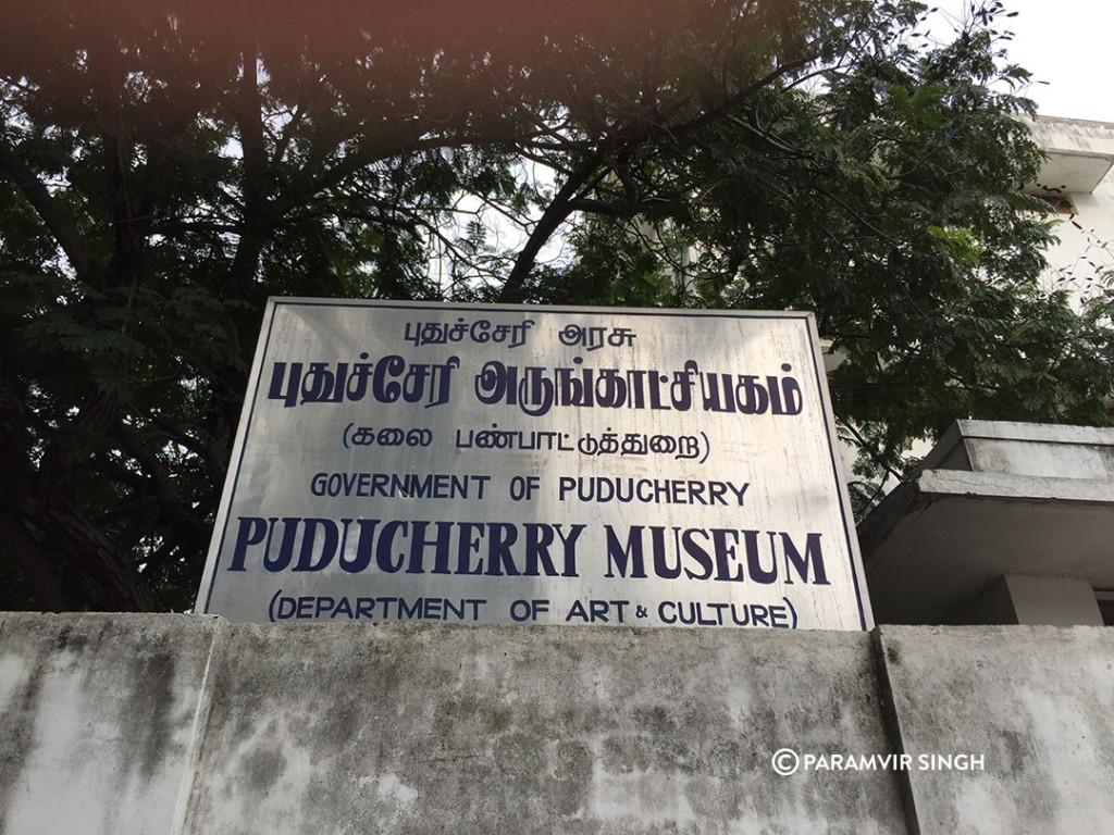 Pondicherry Museum.
