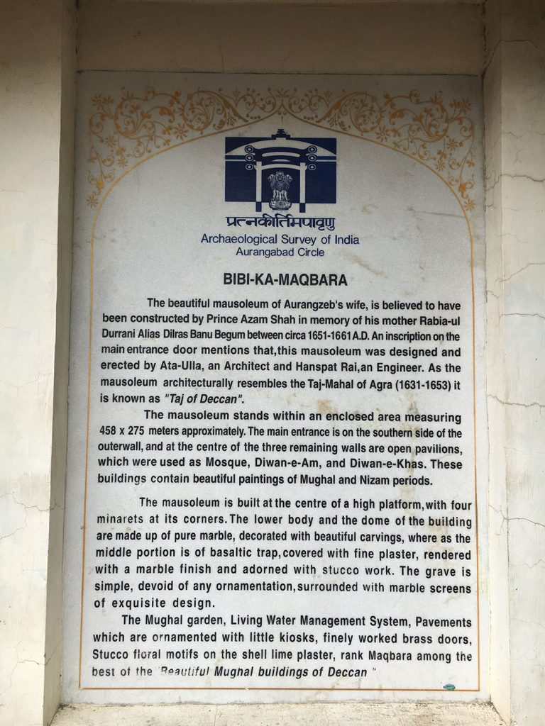About Bibi Ka Maqbara