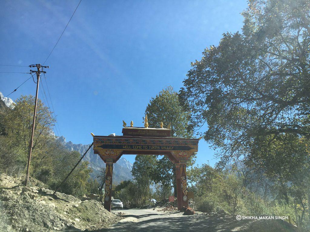 Village Gate Tibetan Style