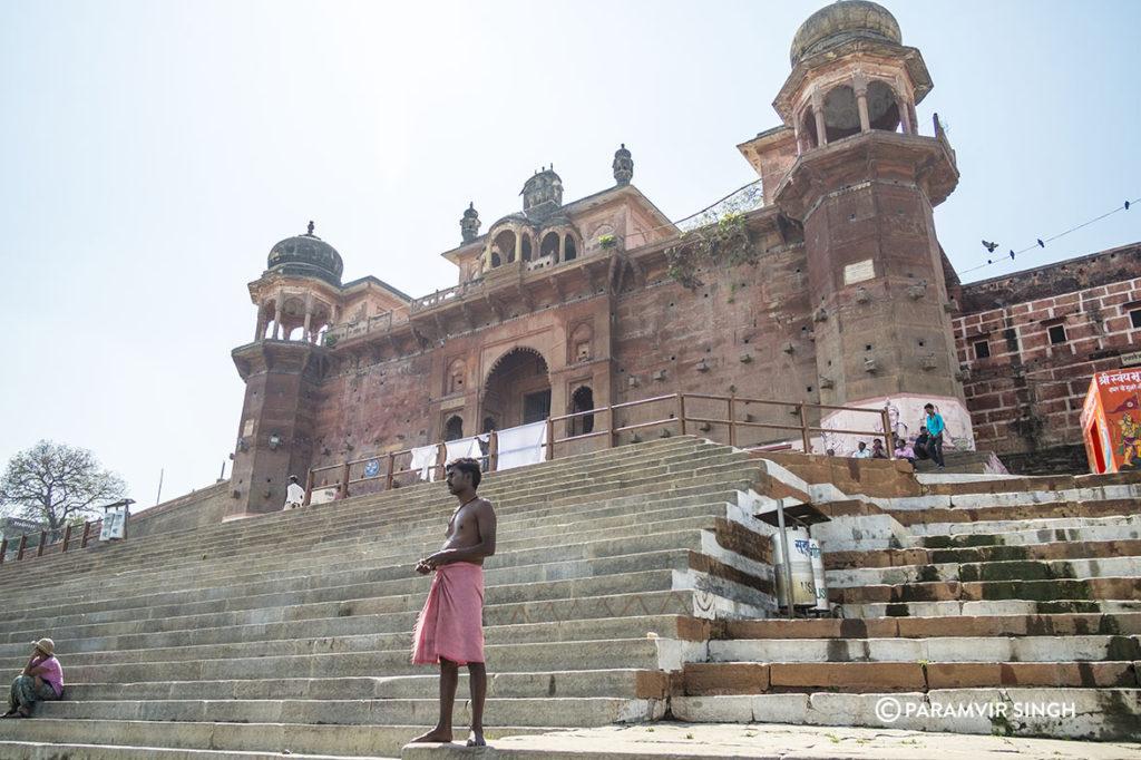 Chet Singh Ghat, Benaras
