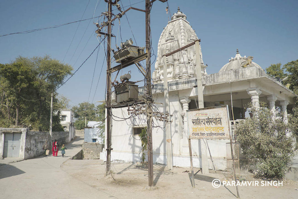 A Temple in Todgarh